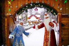 Туры в Беларусь на Новый год и Рождество 2019-2020